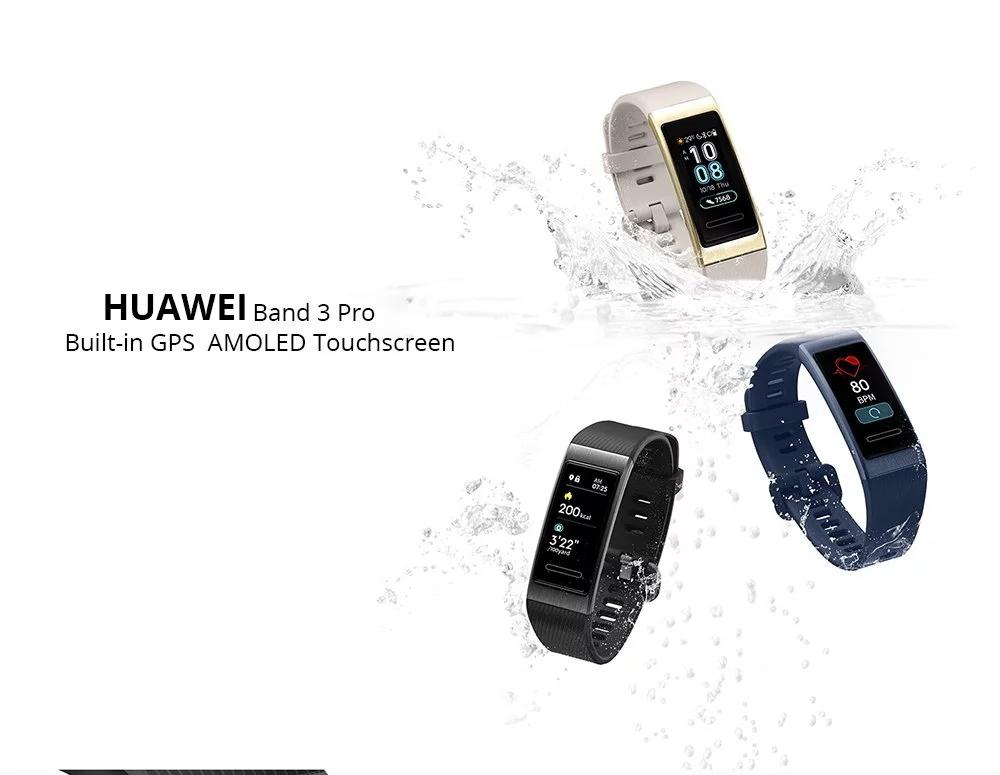 Huawei Band 3 Pro.jpg