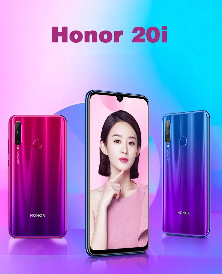 Huawei Honor 20i.jpg