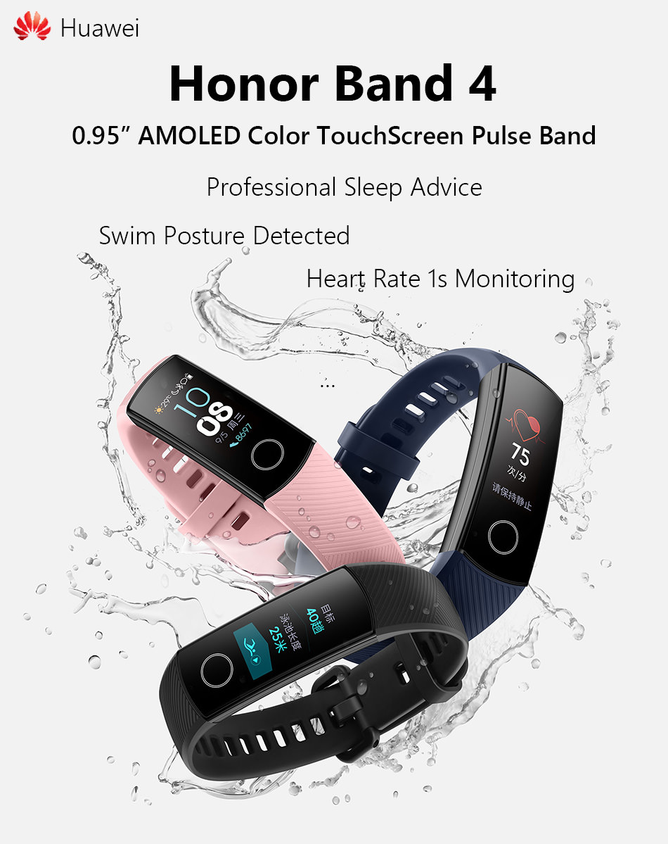 Huawei Honor Band 4.jpg