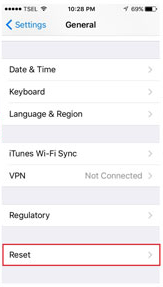 resel-all-settings-in-iphone_02.png