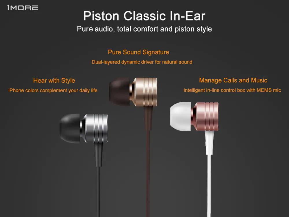 Xiaomi 1More E1003 Piston Earphones.jpg