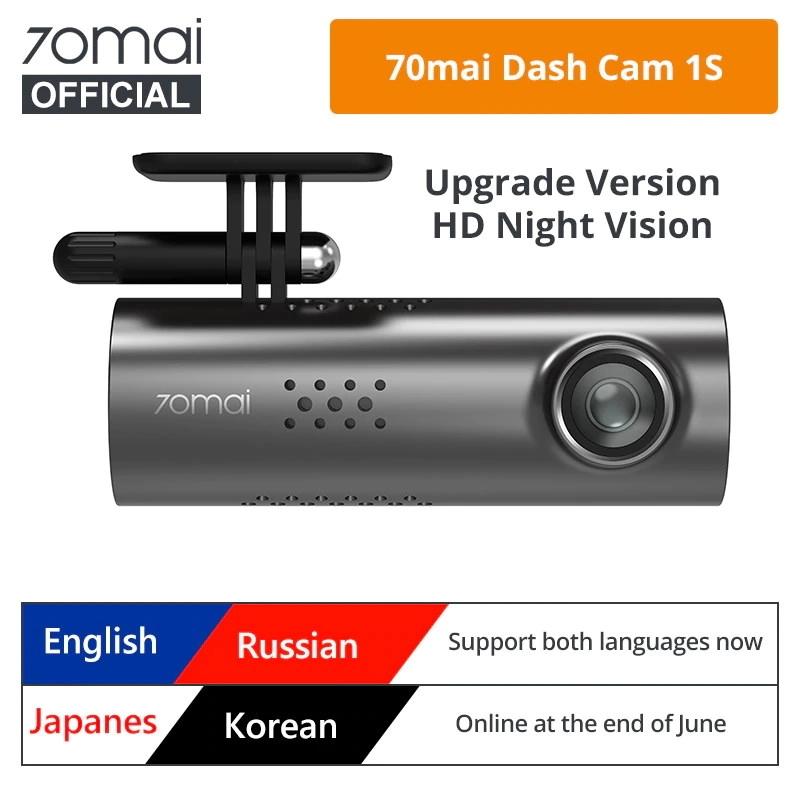 Xiaomi 70mai Dash Cam 1S.jpg