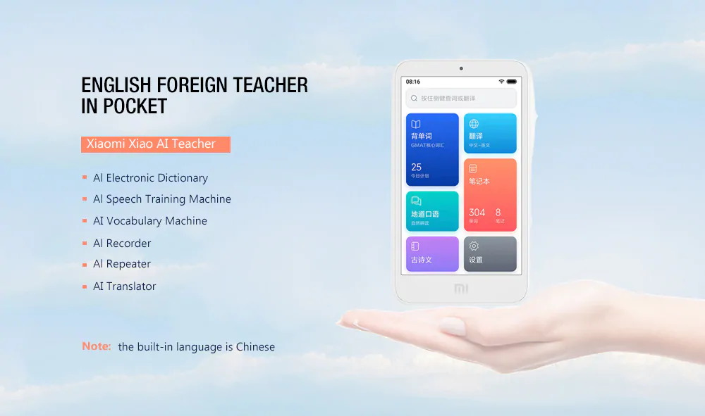 Xiaomi Xiaoai AI Learning Machine.jpg