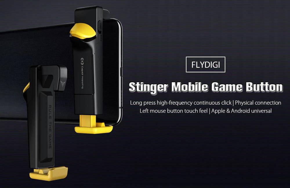 Xiaomi Youpin Flydigi Stinger Game Trigger.jpg